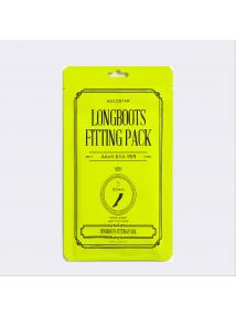 Danielle Kocostar LONGBOOTS Fitting Pack
